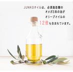 junko oil